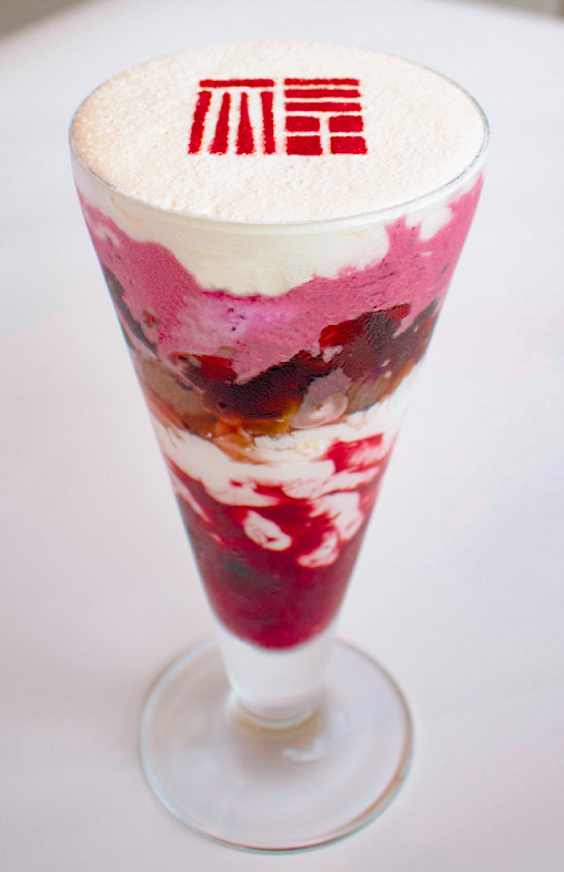 Seasonal Fuku (fortune) parfait