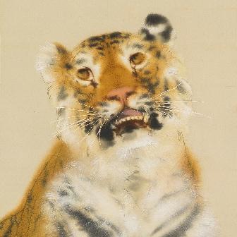 Fierce Tiger (1930)
