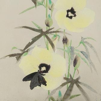 Rojun (Dewdrops) (1932)