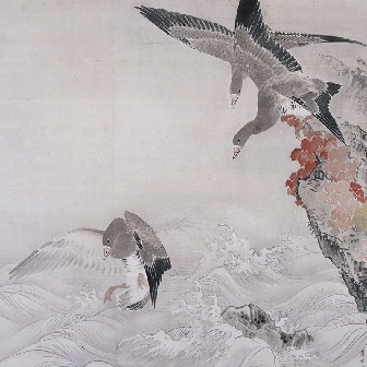 Flying Geese and Rocky Cliff (1767)