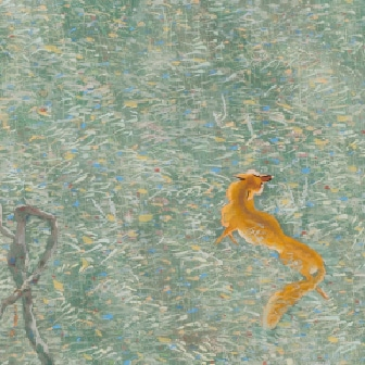 Ryo (Deep and Wide, Solitary and Quietness) (1970)
