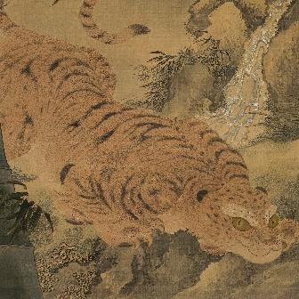 「猛虎飛瀑図(もうこひばくず)」〈1767年〉
