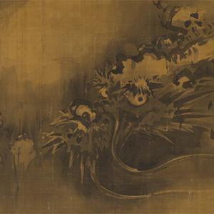「雲龍図(うんりゅうず)」〈1666年〉